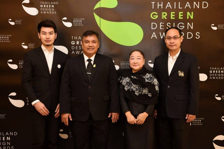 Thailand Green Design Awards 2017