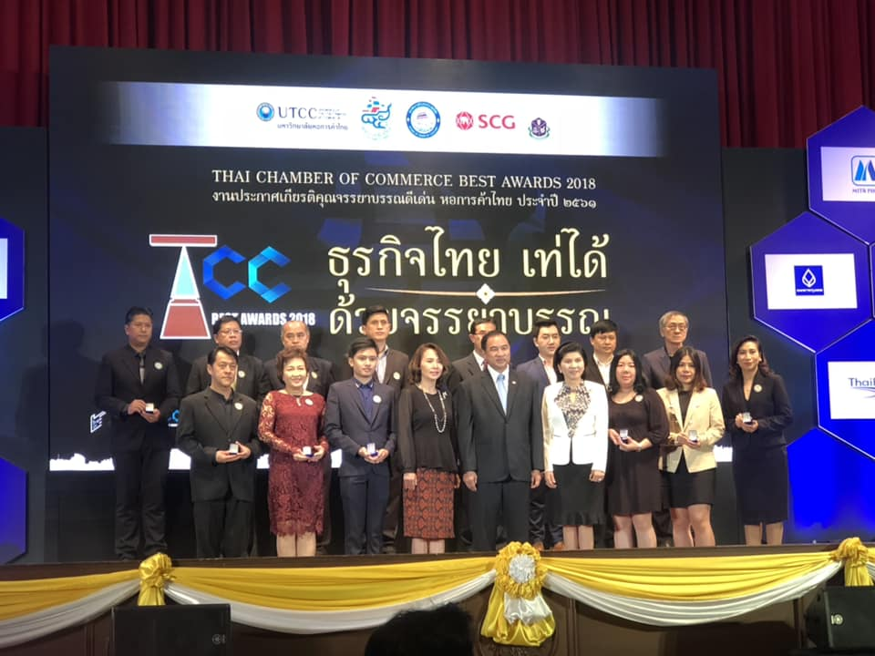 Thai Chamber of Commerce award 2018