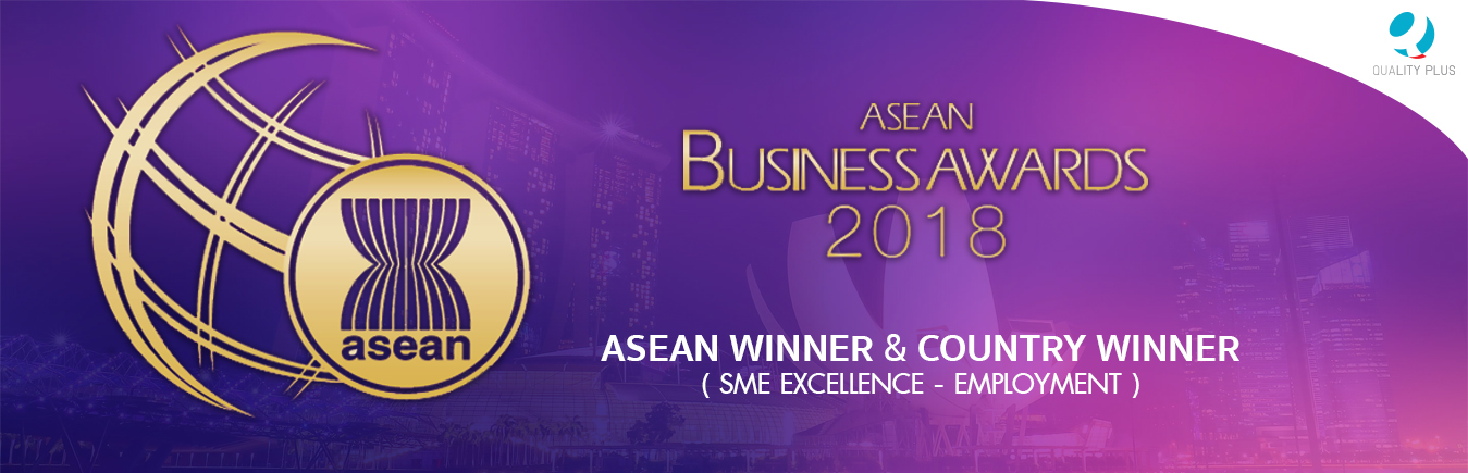 ASEAN BUSINESS AWARD 2018