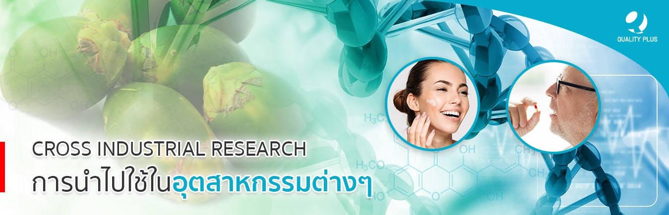 Betel nut extract in Cosmetics