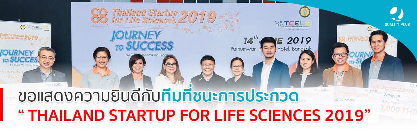 Thailand Startup for Life Sciences